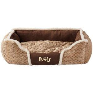 Bunty Kensington Dog Bed Soft Washable Fleece Fur Cushion Warm Luxury Pet Basket, Cream / Small